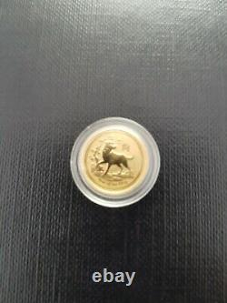 1/20.9999 Solid gold lunar year of the Dog 2018