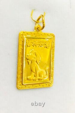 24K Solid Yellow Gold Rectangle Dog Pendant 5.90Grams(855$)