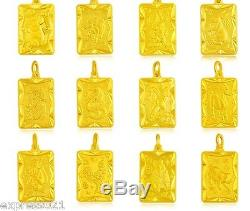 Authentic 24K Solid Yellow Gold Pendant / Bless Dog Oblong Pendant / 5.37g