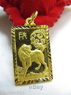 Authentic 24K Solid Yellow Gold Pendant / Bless Dog Oblong Pendant / 9.32g