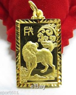 Fine Jewelry Solid 999 24K Yellow Gold / Blessing Fu Square Dog Pendant / 9.3g